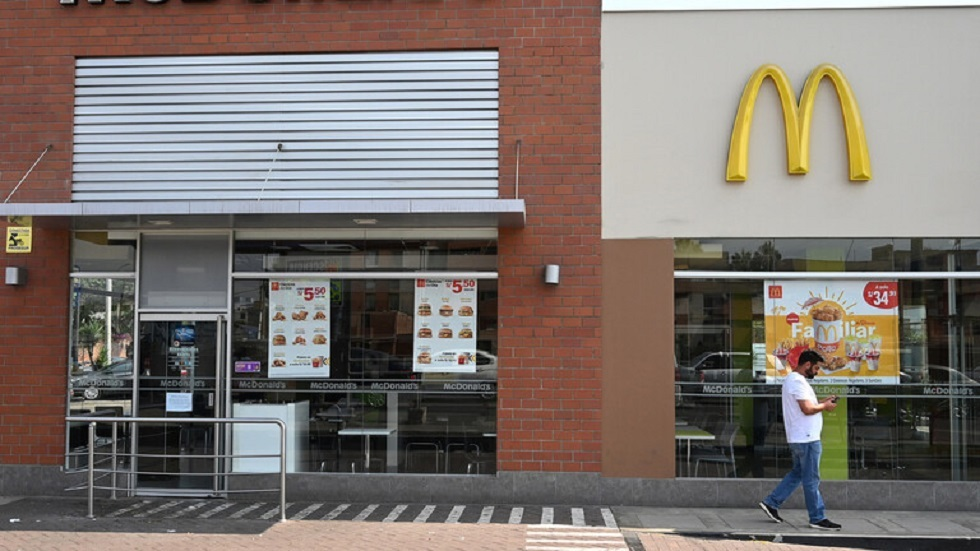 حملة في بريطانيا على مطاعم