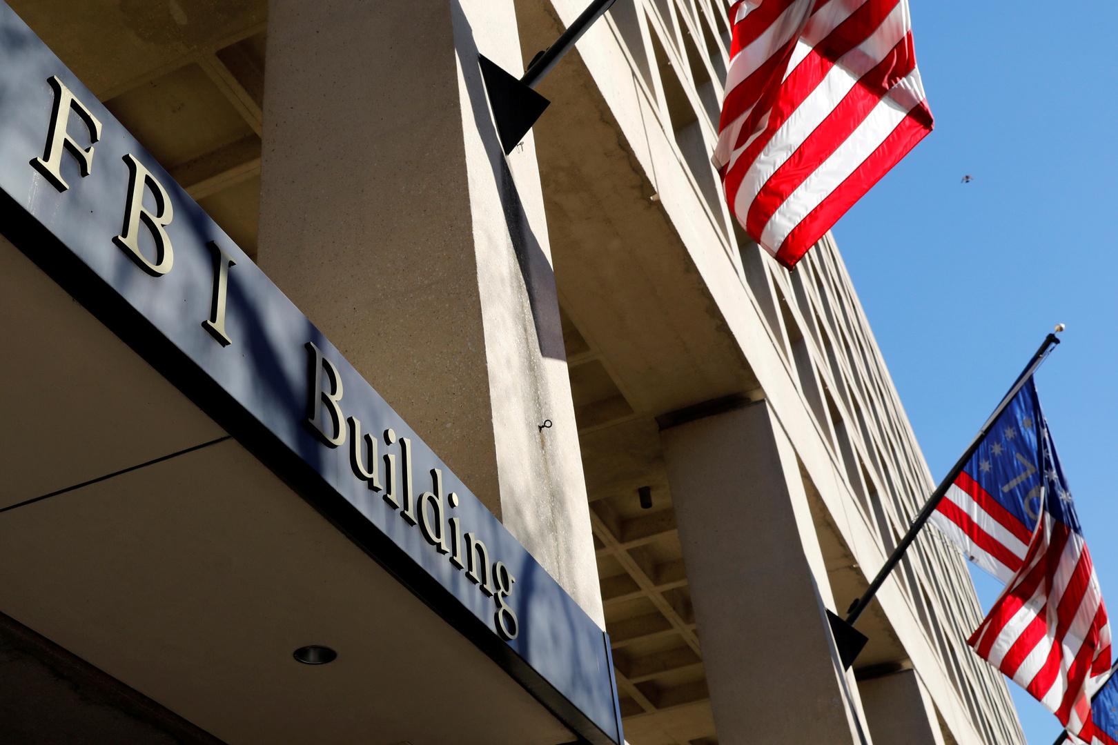 مكتب التحقيقات الفدرالية الأمريكي، واشنطن
