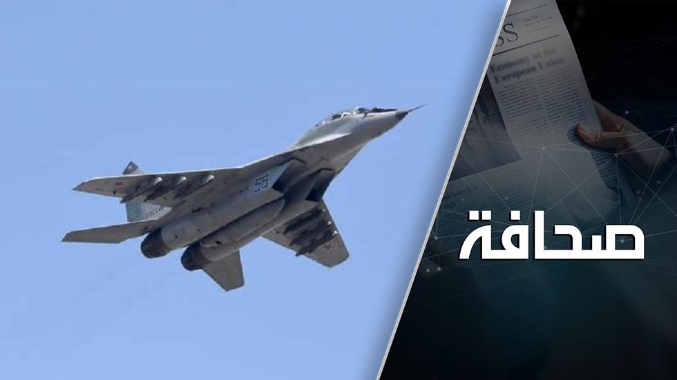 بغداد تريد شراء ميغ- 29 عوضا عن إف-16