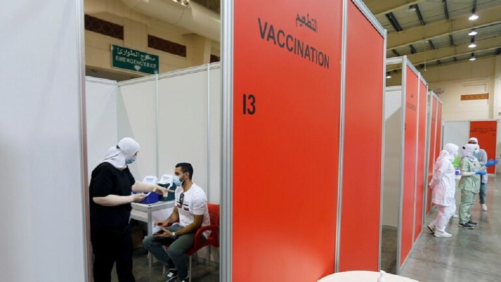 مراكز التطعيم في البحرين - أرشيف