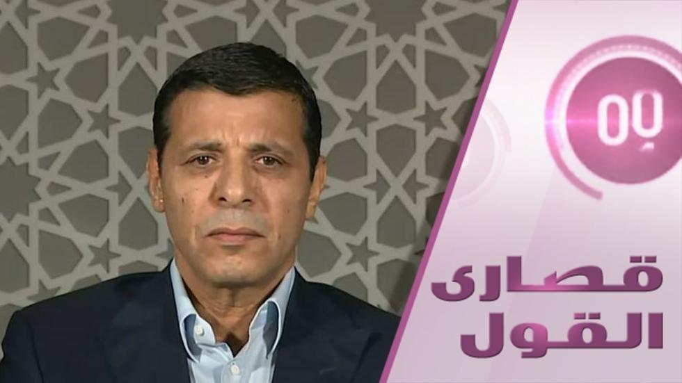 ماذا يحضّر محمد دحلان لغزة ورام الله؟