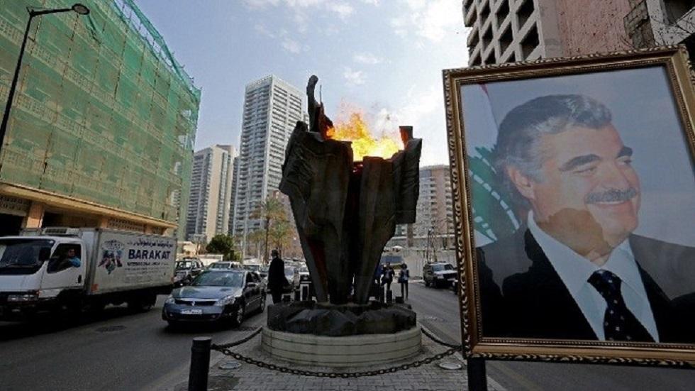 صورة رئيس الوزراء اللبناني الأسبق رفيق الحريري في بيروت - أرشيف