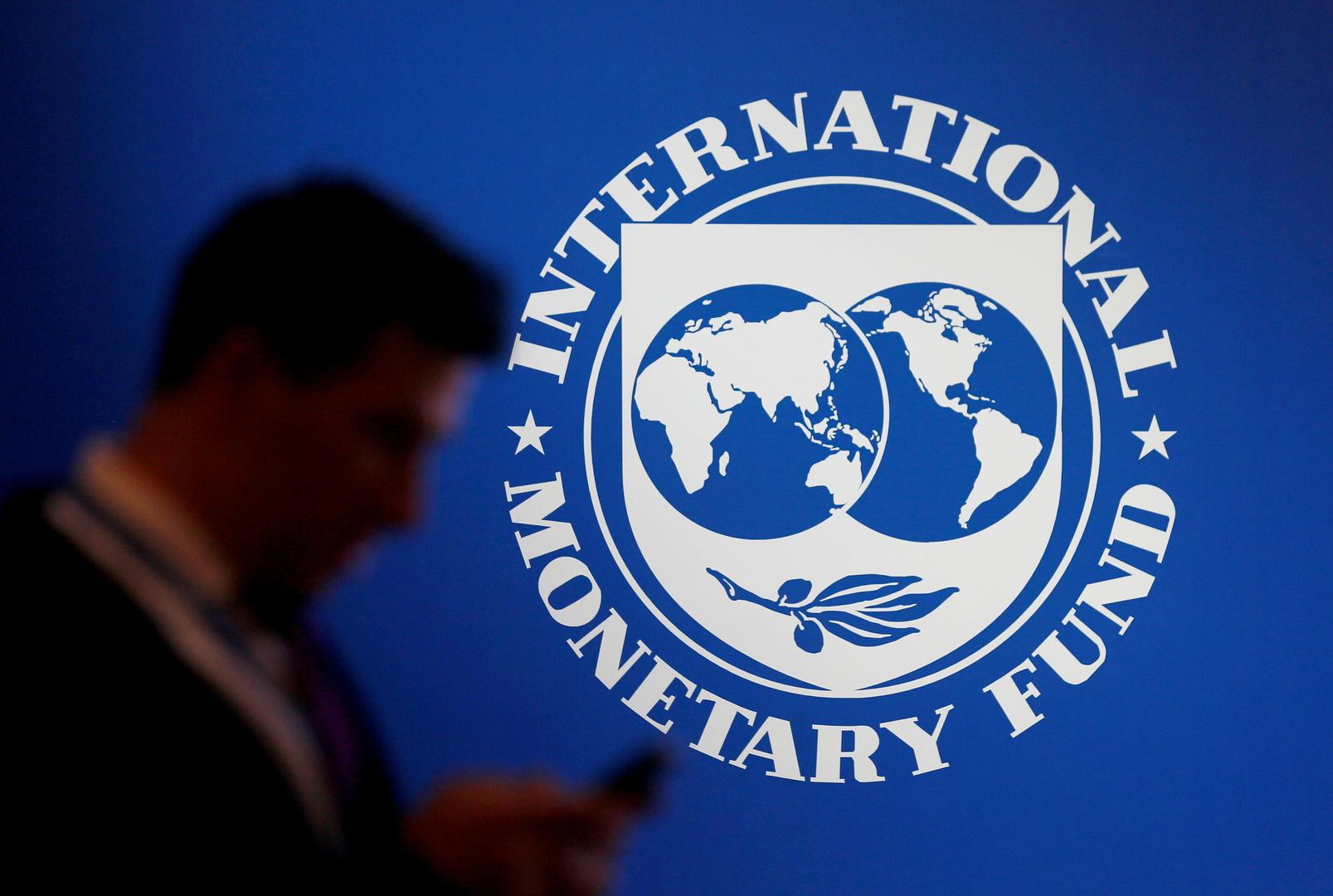 صندوق النقد الدولي يوافق على تمويل لمصر بقيمة 1.6 مليار دولار