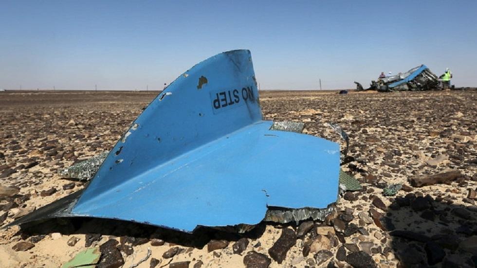 حطام الطائرة الروسية في سيناء عام 2015