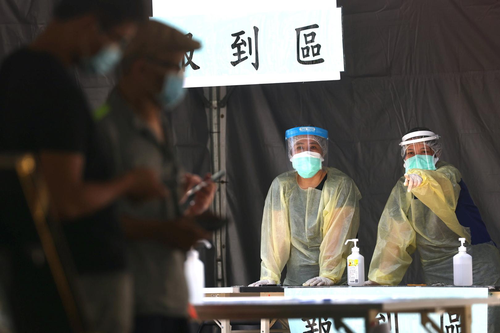 تايوان تتهم الصين بمنعها من إبرام عقد لشراء لقاح كورونا من