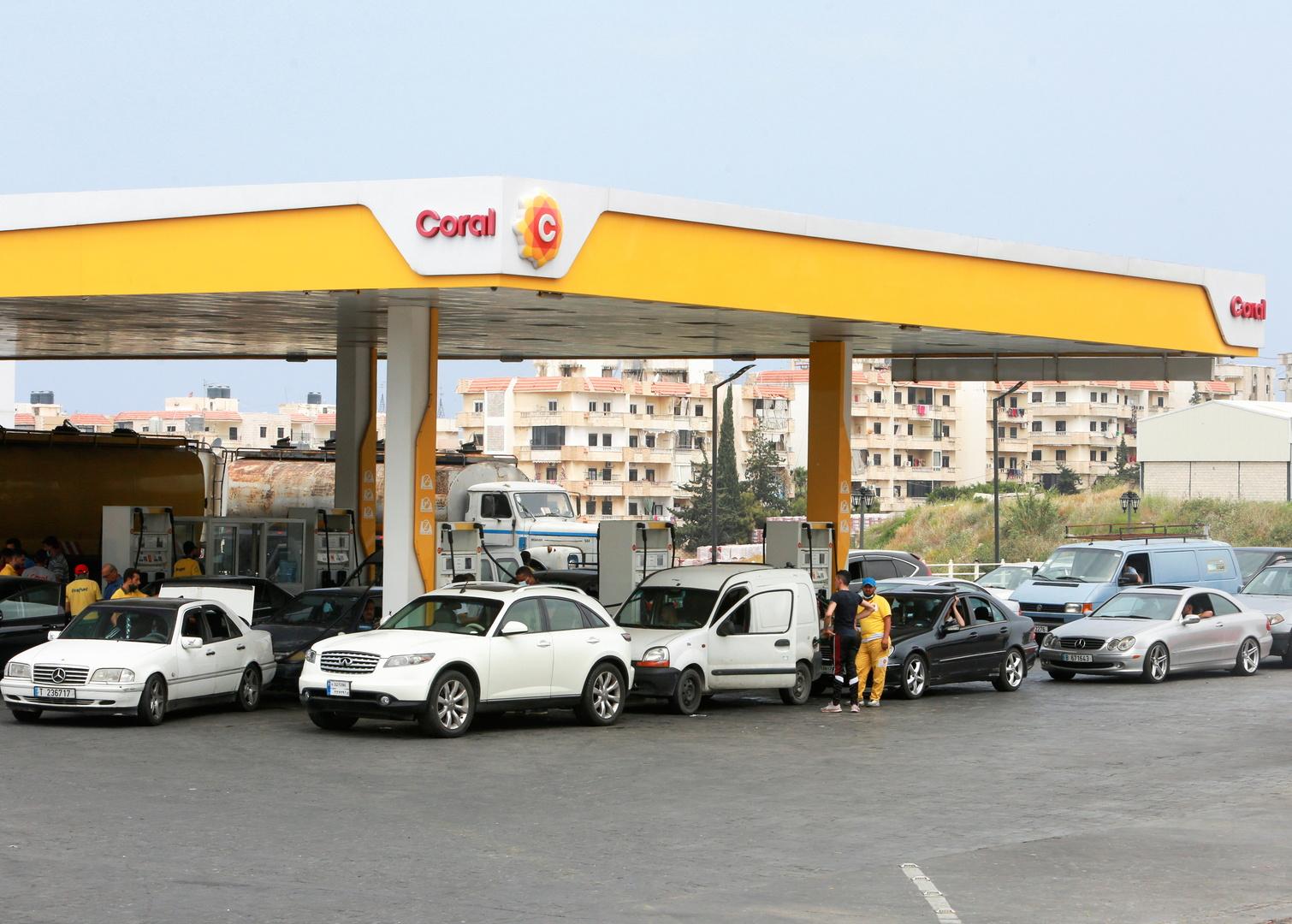 أزمة البنزين في لبنان