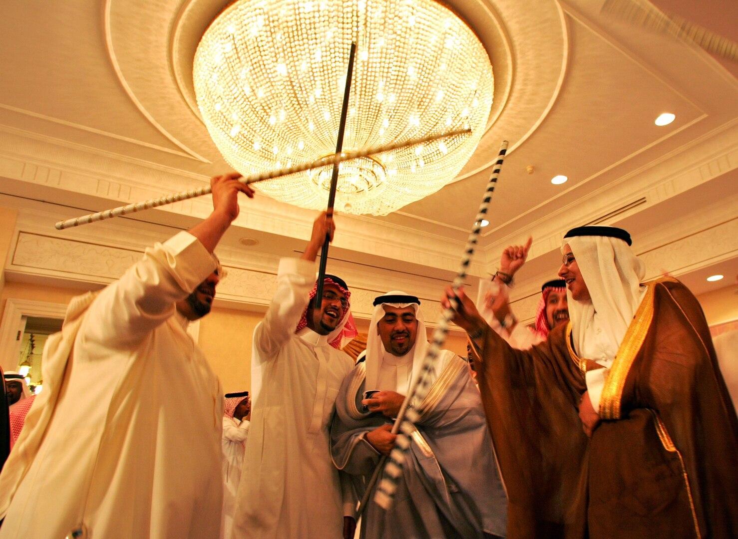 حفل زفاف سعودي