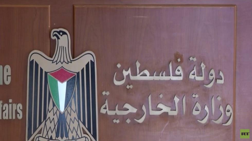 عباس يشدد على بدء مسار سياسي برعاية الرباعية