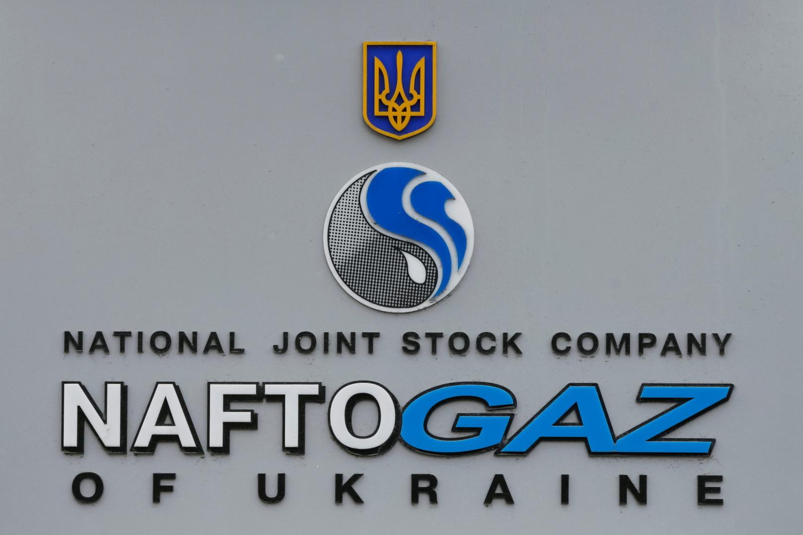 شركة النفط والغاز الأوكرانية توظف أمريكيا لإيقاف