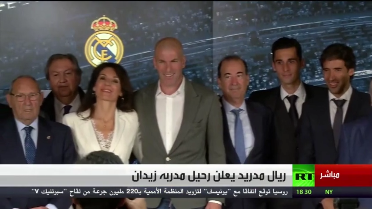 ريال مدريد يعلن رحيل مدربه زيدان