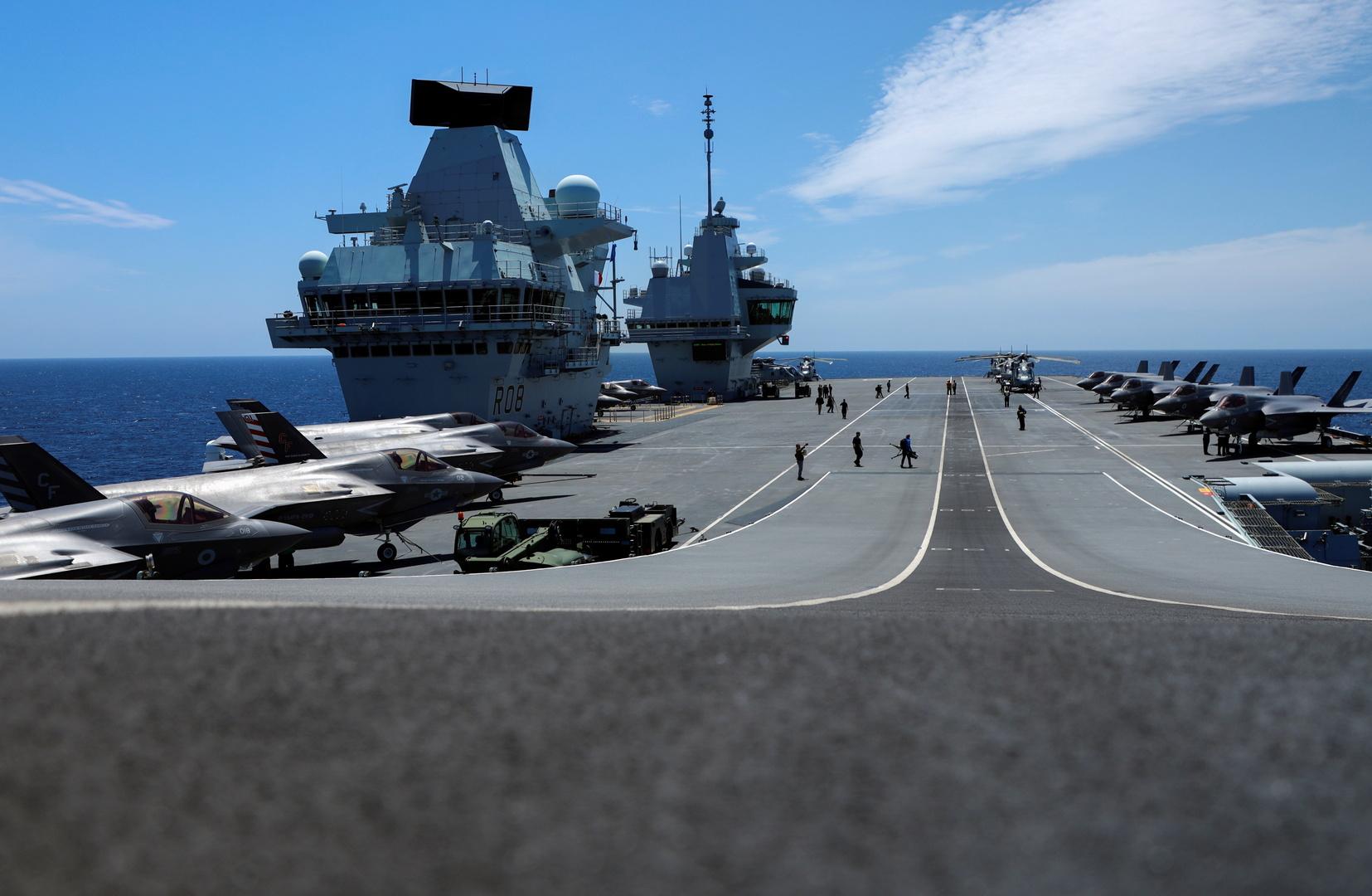حاملة الطائرات البريطانية الحديثة