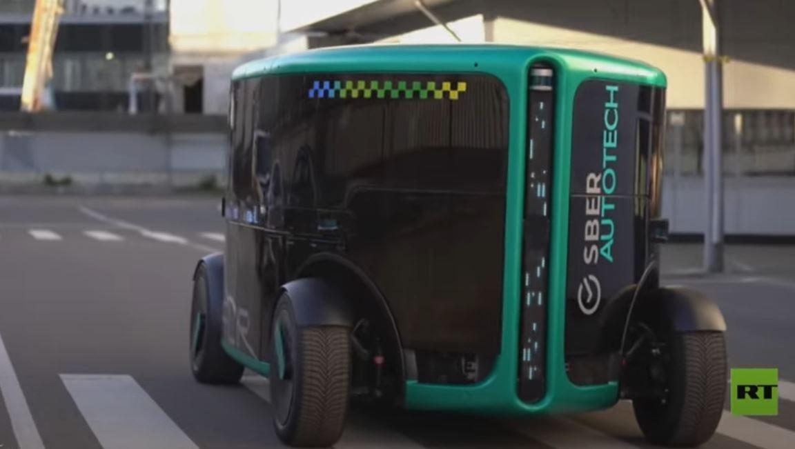 شركة روسية تعرض سيارة كهربائية ذاتية القيادة
