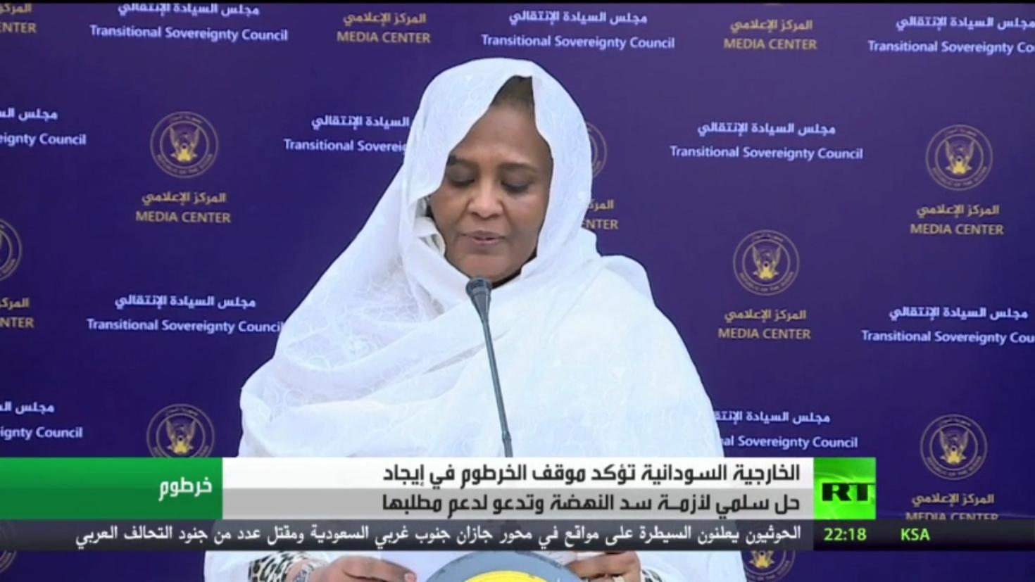 السودان يدعو لدعم موقفه في حل أزمة سد النهضة