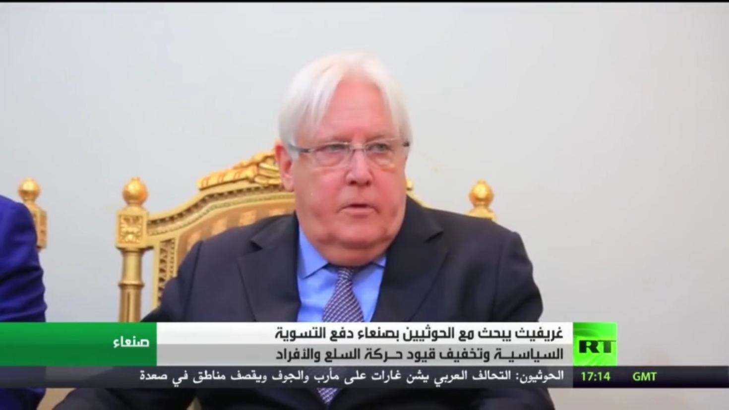 الحوثيون يرفضون ربط الملف الإنساني بالتسوية