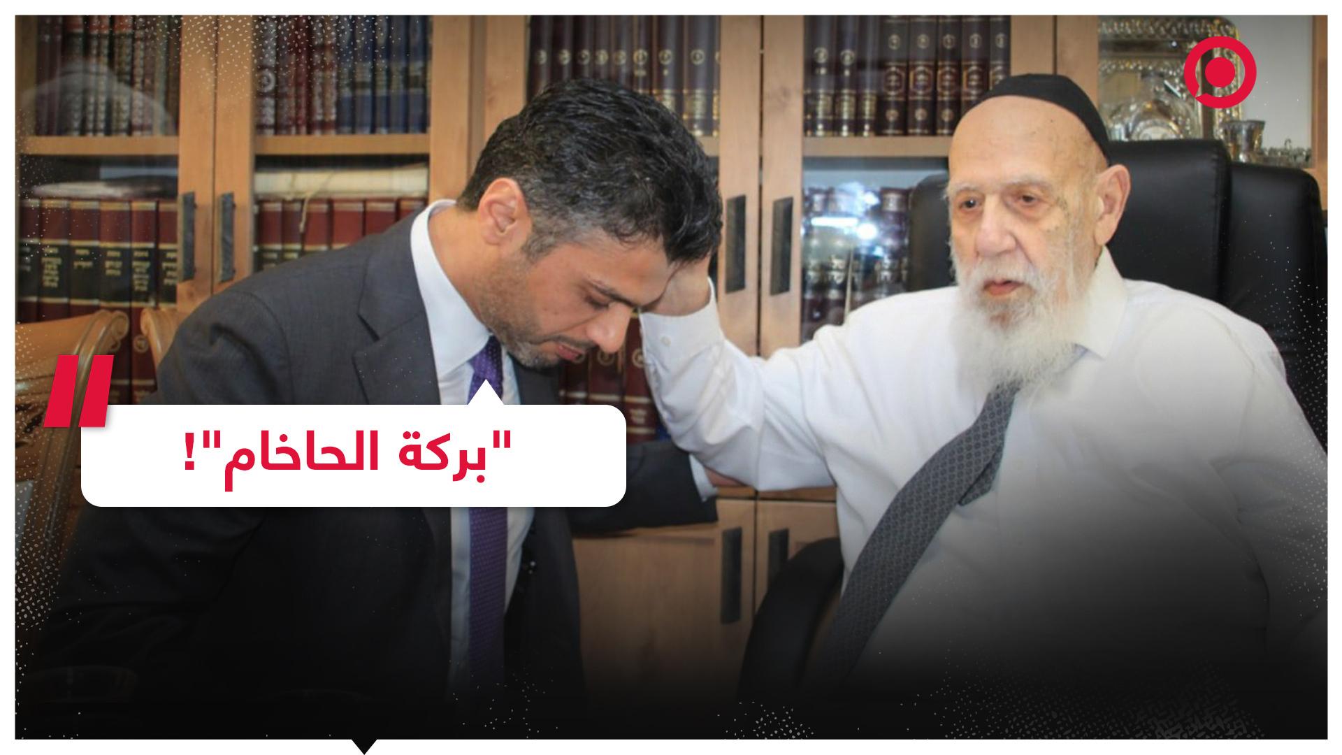 صور للسفير الإماراتي لدى إسرائيل تثير الجدل