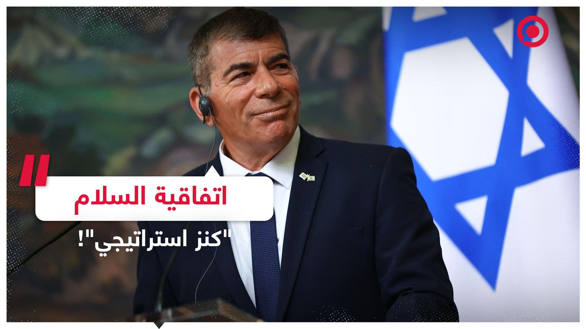 كيف وصفت إسرائيل اتفاقية