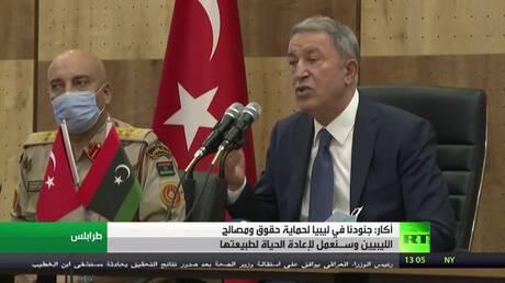 وزير الدفاع التركي: جنودنا في ليبيا لحماية حقوق ومصالح الليبيين وسنعمل لإعادة الحياة لطبيعتها
