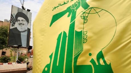 """لبنانية أمريكية تعترف """"بضلوعها في غسيل الأموال لصالح """"حزب الله"""""""