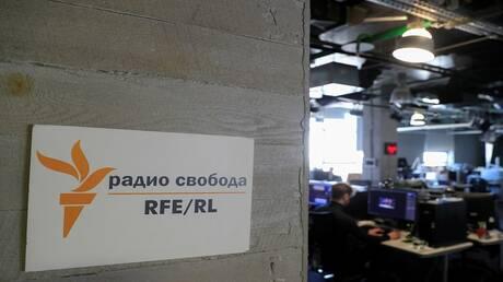 """روسيا تجمد الحسابات المصرفية لإذاعة """"أوروبا الحرة"""" في موسكو"""