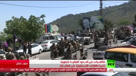 اللبنانيون يحتشدون عند بلدة العديسة الحدودية
