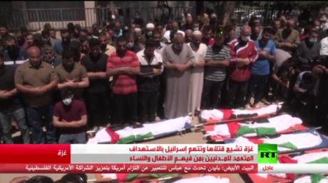 غزة تشيع قتلاها من الأطفال والمدنيين