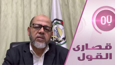 أين إيران وحزب الله في الحرب على غزة؟ اسمع موسى أبو مرزوق