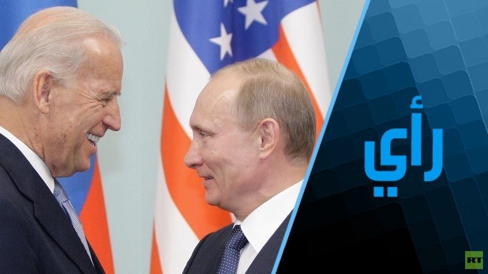 الرئيس الروسي/ فلاديمير بوتين، والرئيس الأمريكي/ جو بايدن (صورة أرشيفية)