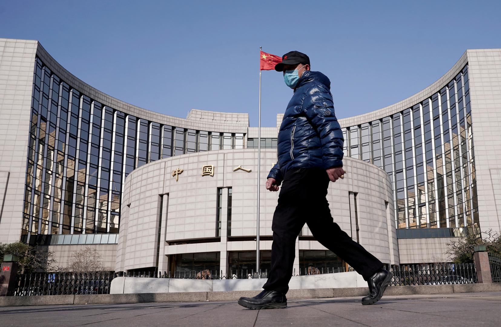 صورة من الأرشيف - البنك المركزي الصيني