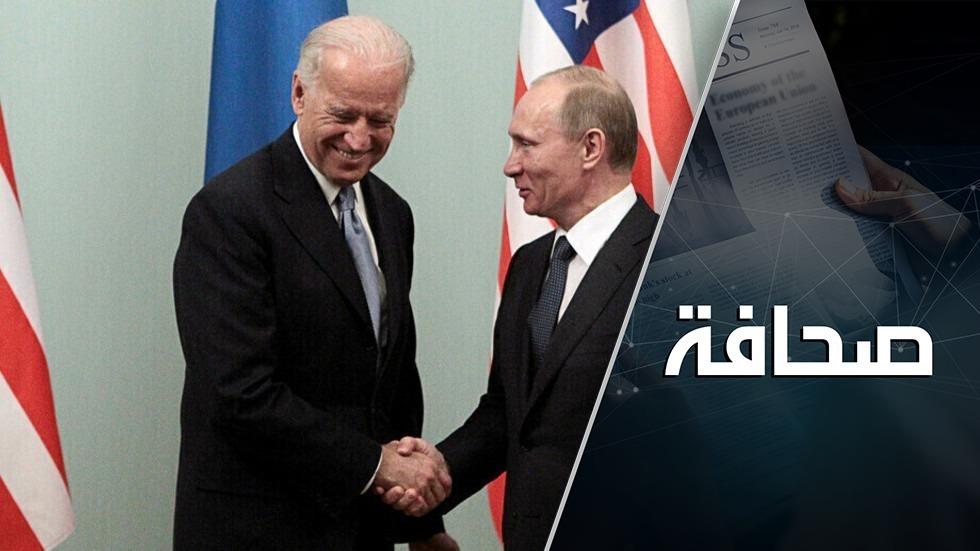 الخلافات الـ 6 الأساسية بين روسيا والولايات المتحدة قبيل لقاء بوتين وبايدن