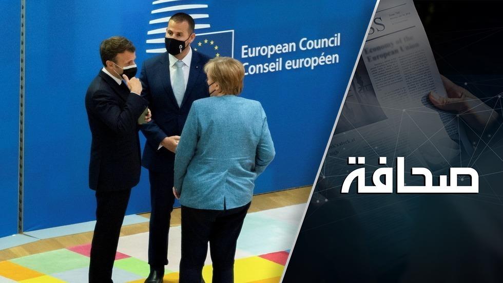 النخب الأوروبية تقبلت دور التابع للولايات المتحدة