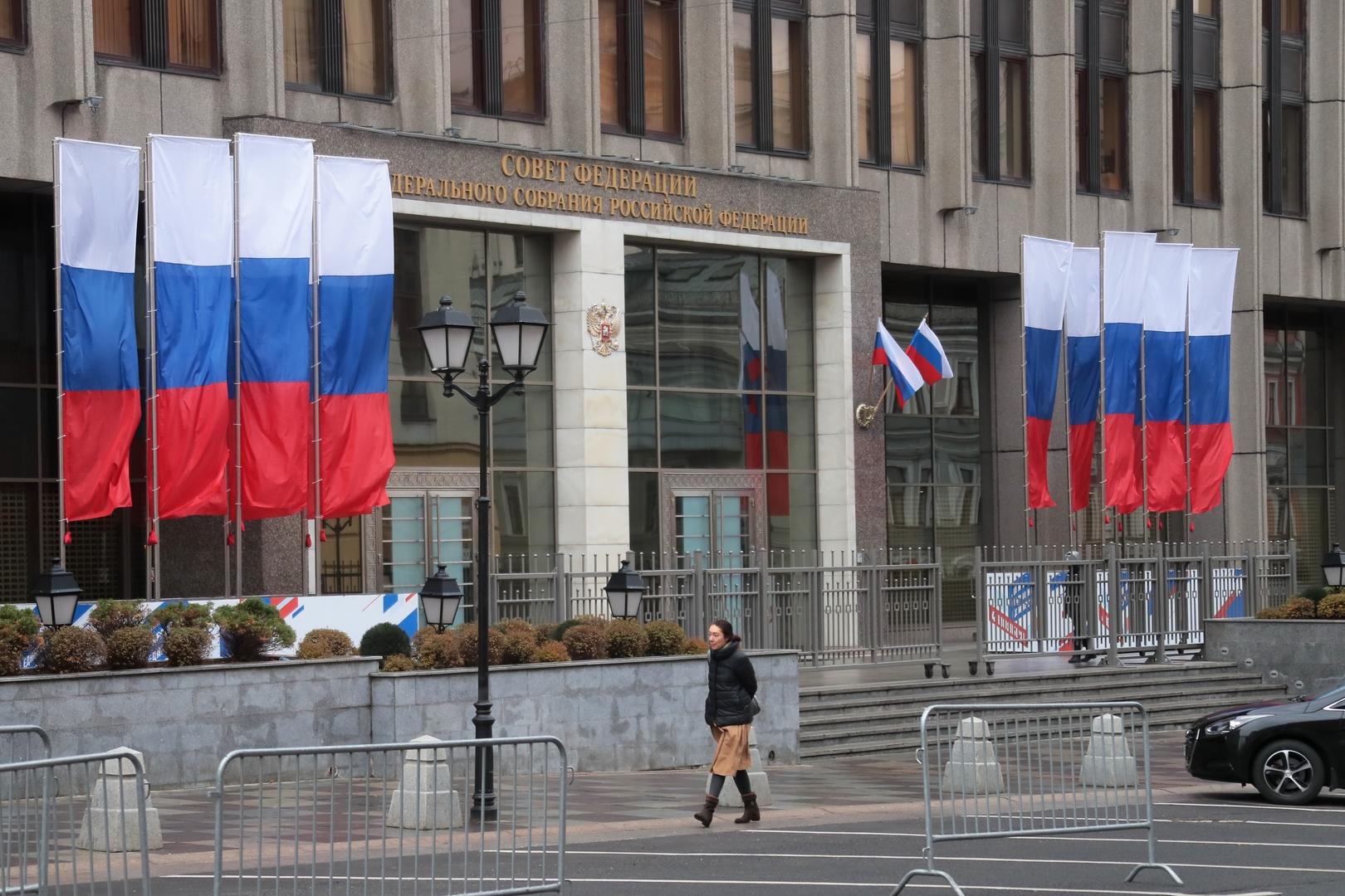 البرلمان الروسي يصدق على انسحاب البلاد من