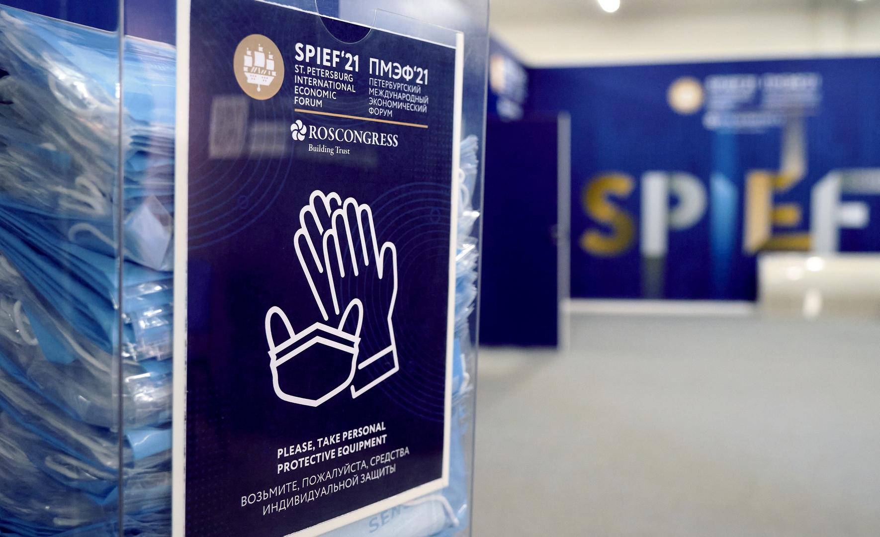 أكثر من 320 اتفاقية يخطط توقيعها في منتدى بطرسبورغ الاقتصادي الدولي