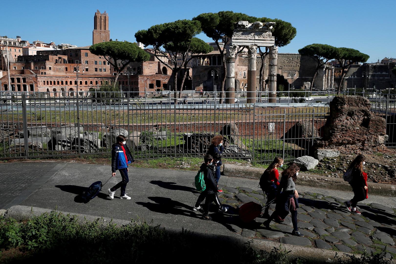 روما.