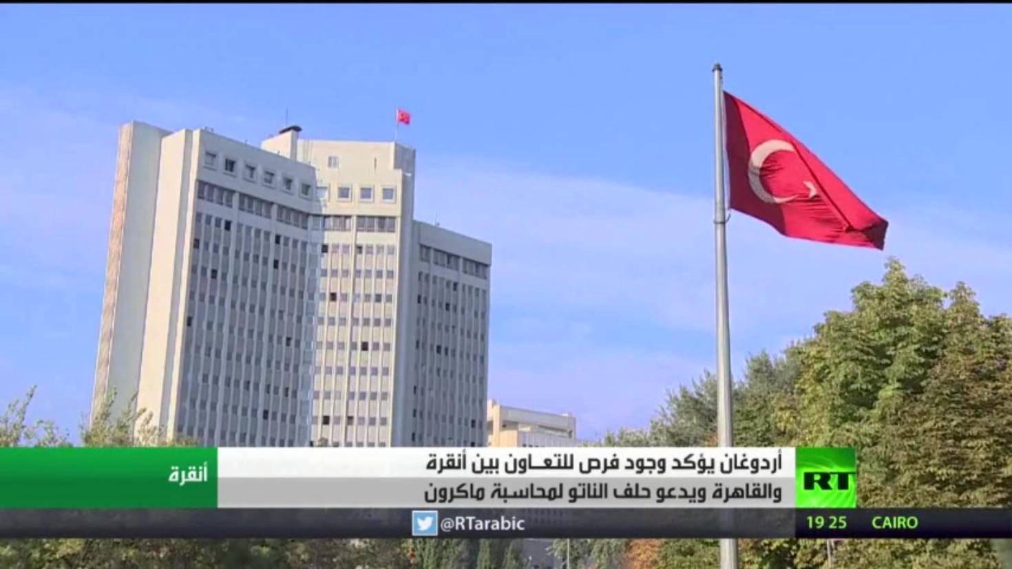 أردوغان: فرص التعاون مع مصر كبيرة