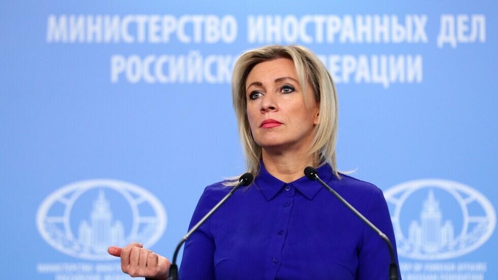 المتحدثة باسم وزارة الخارجية الروسية، ماريا زاخاروفا.