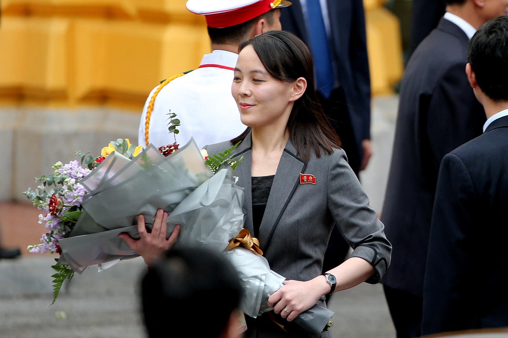 كيم يو جونغ، شقيقة الزعيم الكوري الشمالي