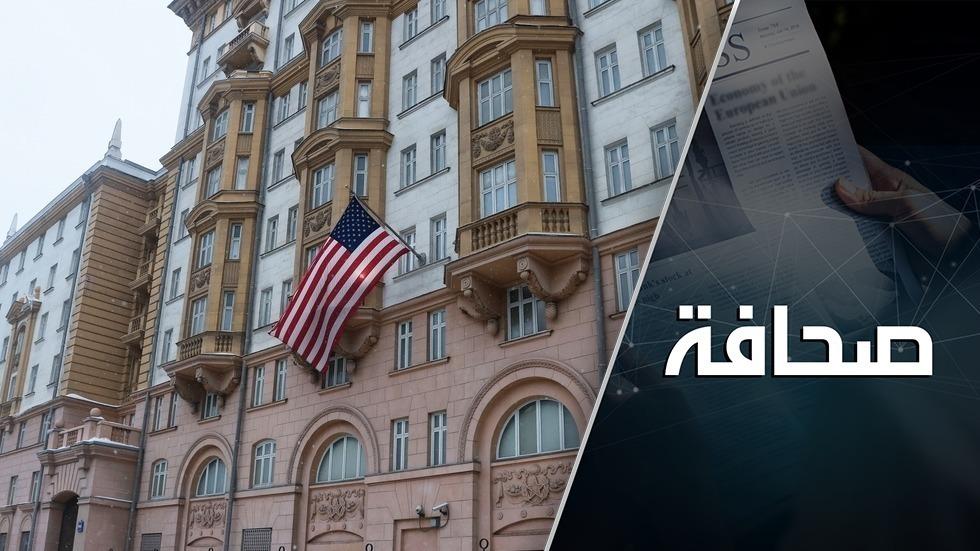 مبنى سفارة الولايات المتحدة في موسكو