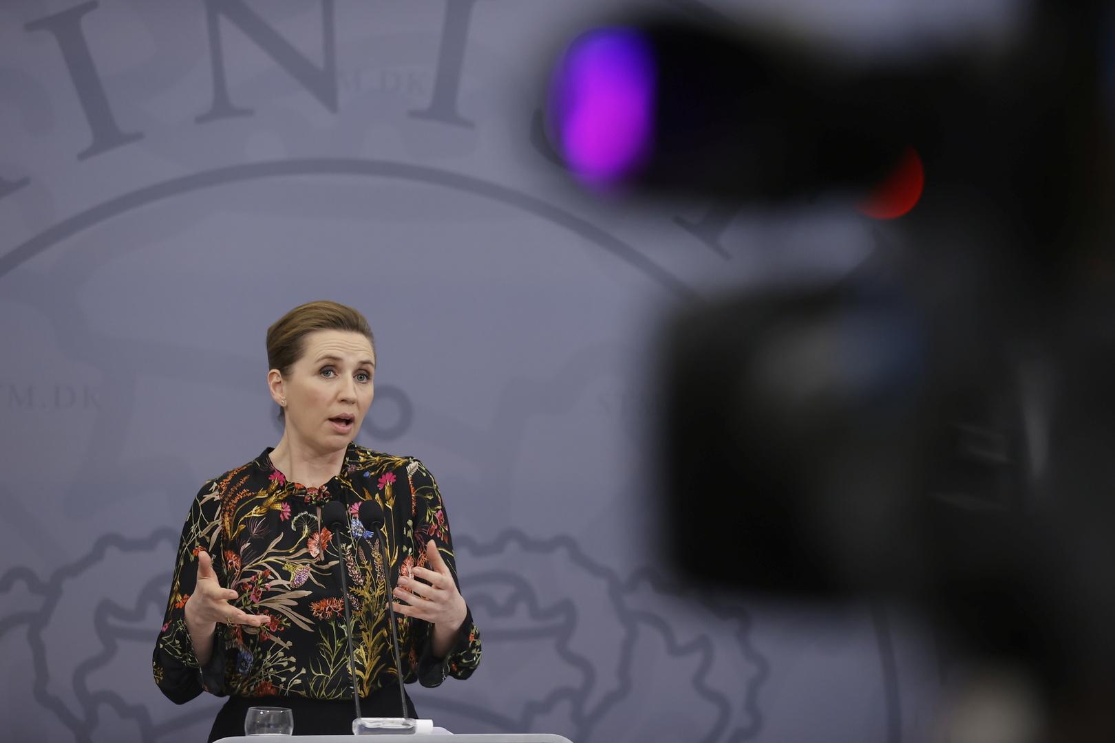 رئيسة وزراء الدنمارك ميته فريدريكسن