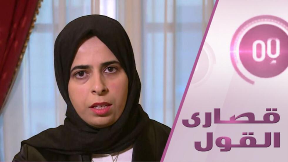 ماذا تقول مساعد وزير الخارجية القطري عن مصر وإسرائيل وإيران؟