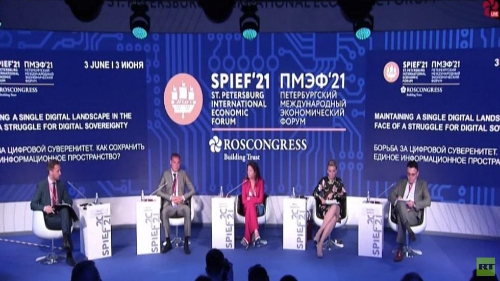 سيمونيان تدعو لتعزيز السيادة الرقمية