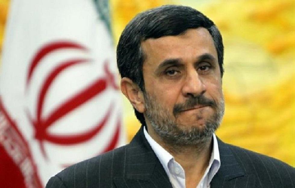 الرئيس الإيراني السابق أحمدي نجاد
