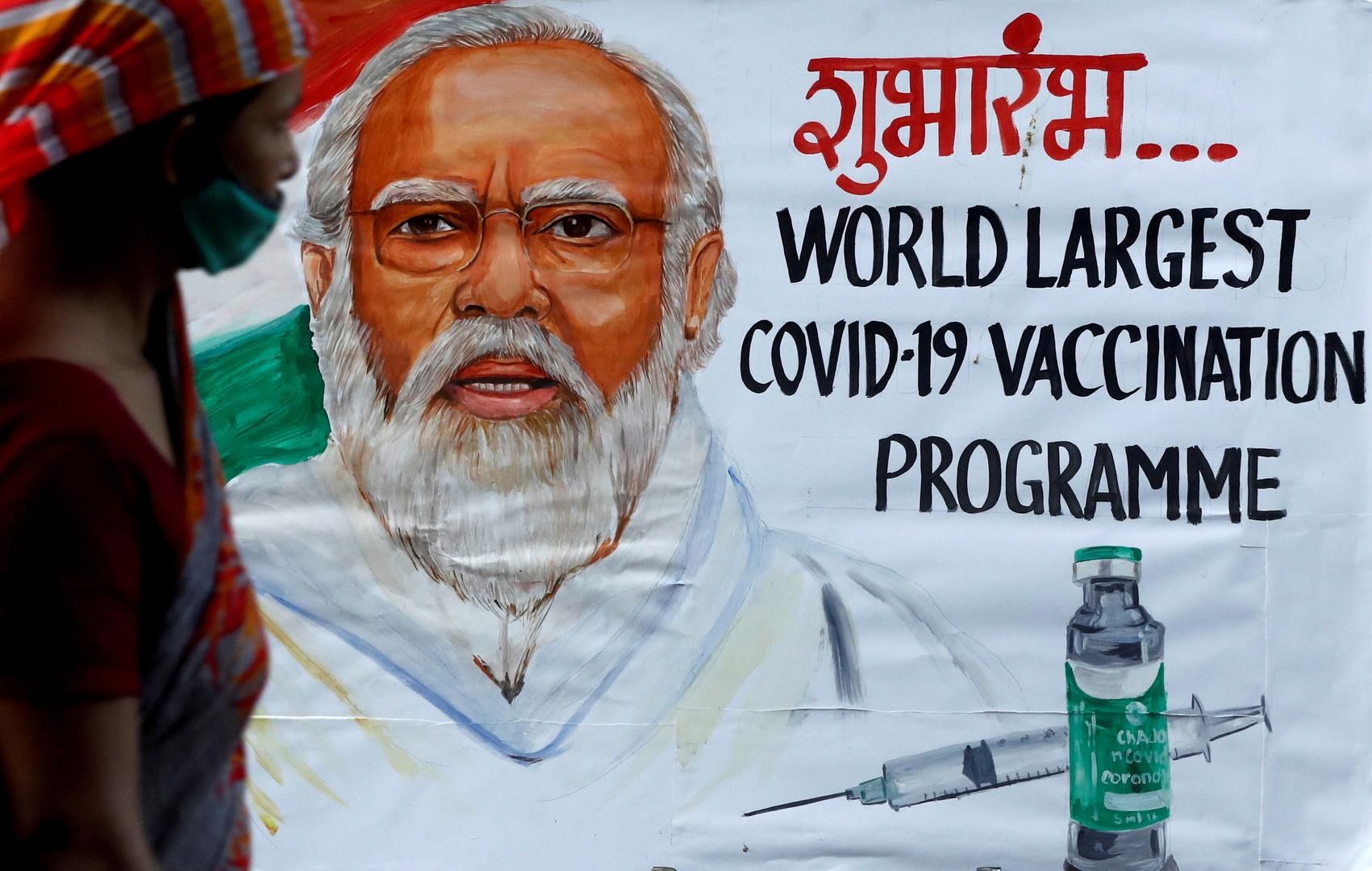 رسمة جدارية لرئيس الوزراء الهندي ناريندرا مودي
