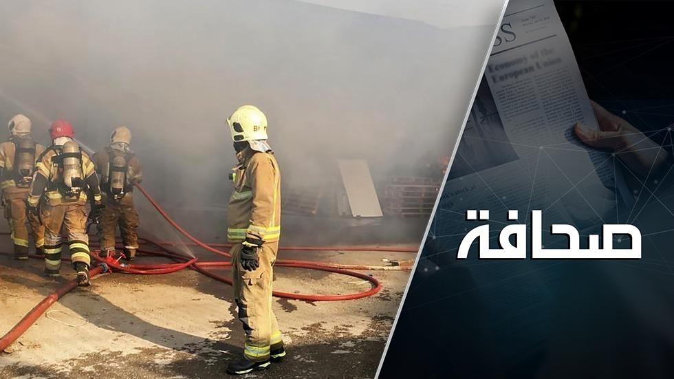 الأعطال والحرائق في إيران ناجمة عن أعمال تخريب