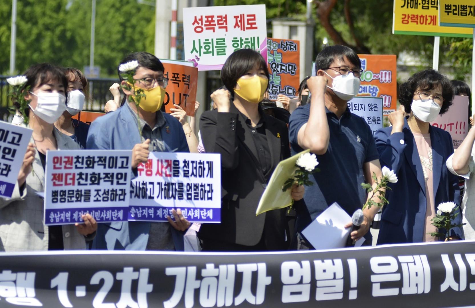 استقالة قائد القوات الجوية في كوريا الجنوبية بسبب وفاة امرأة