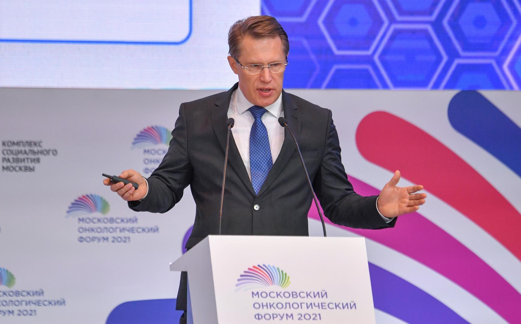 هنغاريا تطلب من روسيا الاعتراف المتبادل بشهادات التطعيم ضد كوفيد