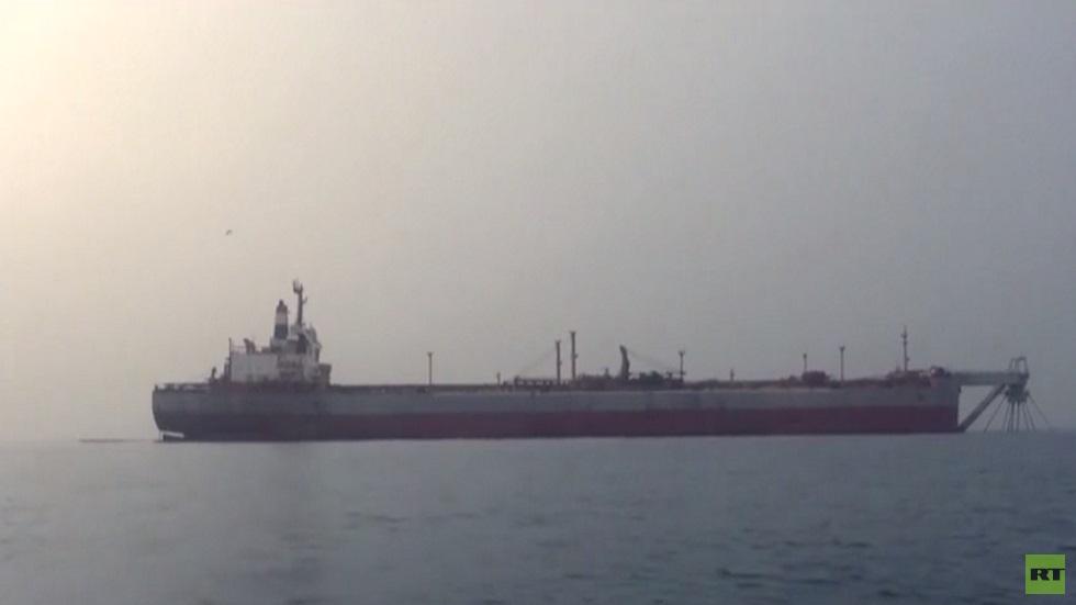 أزمة سفينة صافر بين الحوثيين و الأمم المتحدة