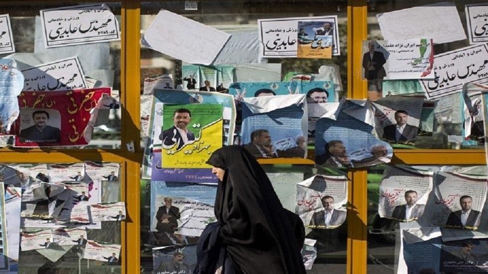 إيران.. حريق في مقر أحد مرشحي الانتخابات الرئاسية
