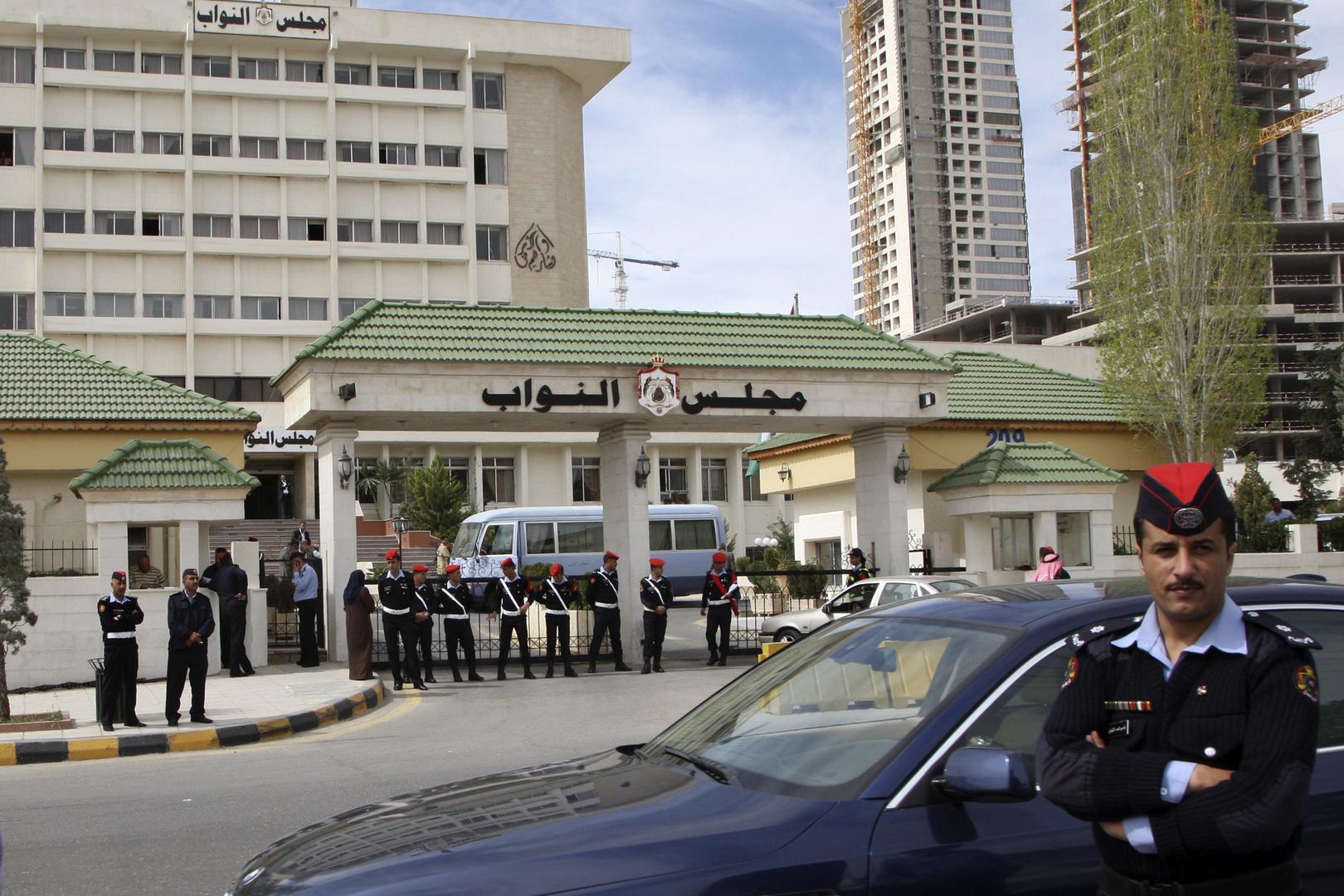 مجلس النواب الأردني يعقد جلسة طارئة للنظر باستقالة العجارمة