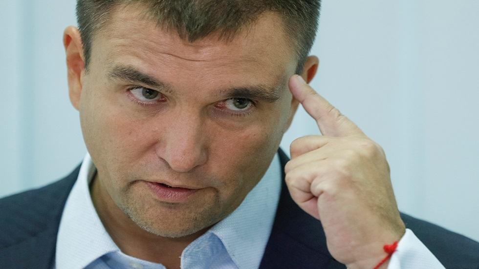 وزير الخارجية الأوكراني السابق بافيل كليمكن