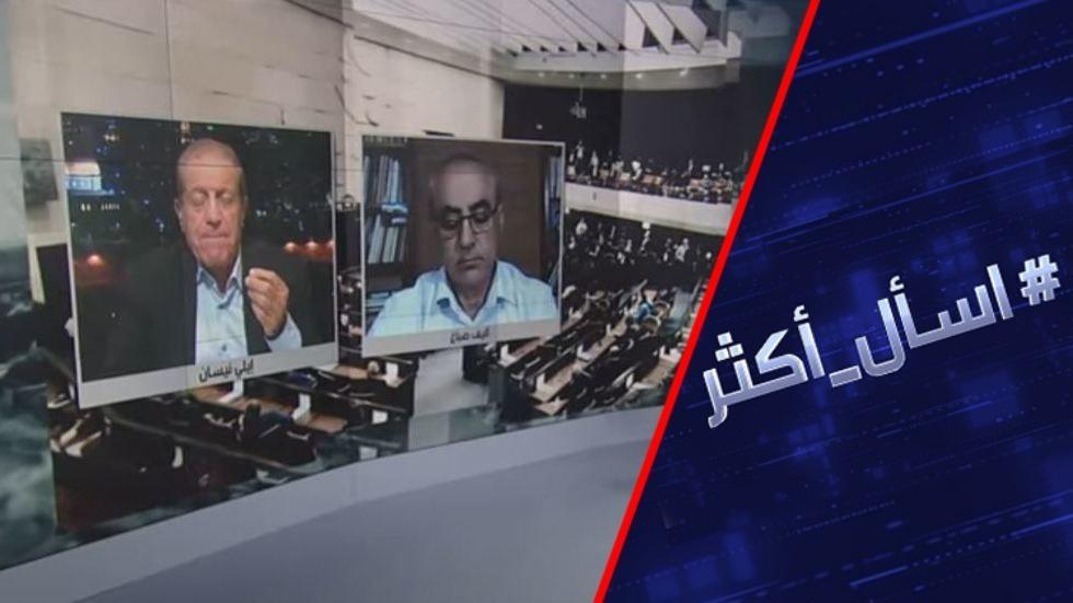 نتنياهو يفجر الوضع في القدس.. هل يمنع تشكيل حكومة التغيير في إسرائيل؟